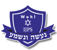 Wohl Ilford Jewish Primary School – WIJPS