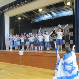 Israeli Dance Troupe perform at KS